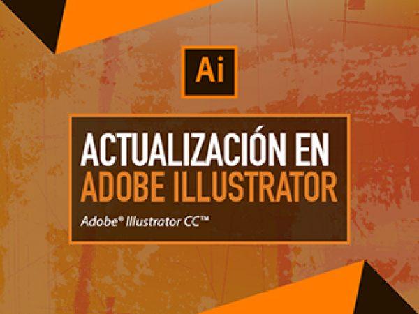 iam_actualizacion_illustrator